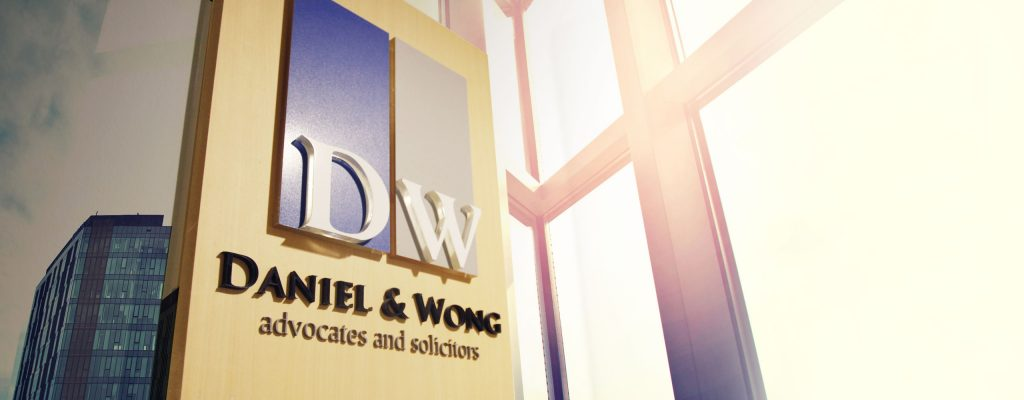 Daniel & Wong Advocates & Solicitors Boutique Law Firm